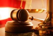 Прокуратура взыскала средства в пользу государства