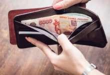 Бюджетникам поднимут зарплату