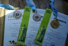 Карталинские легкоатлеты завоевали золото и серебро
